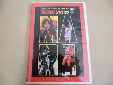【DVD】浜田麻里 / LIVE '85 (VIBL-251) ライブグッズの画像