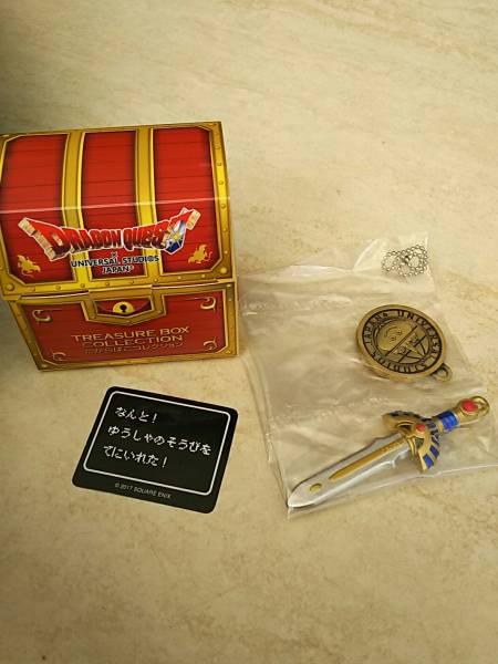ロトの剣 つるぎ USJ ドラゴンクエスト たからばこ コレクション コレクタブルフィギア 宝箱 グッズの画像