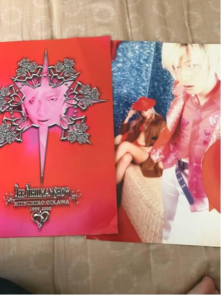 及川光博1999 2000ツアーポスター型パンフレットプラスシールと切り抜き