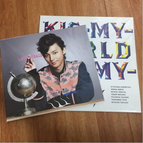 Kis-My-Ft2 KIS-MY-WORLD【Kis-My-Ft2 SHOP限定盤】(CD+特典)藤ヶ谷太輔ver. 新品
