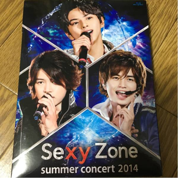 Sexy Zone Blu-ray summer concert 2014 初回盤