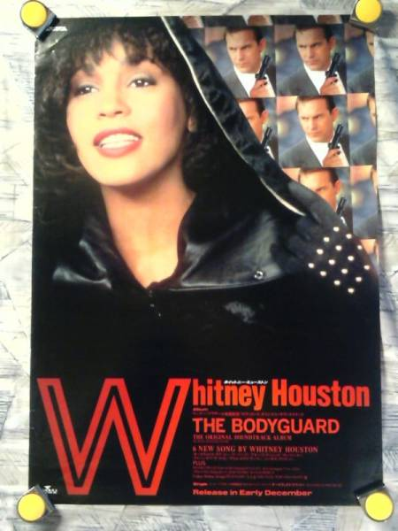 f2【ポスター/B-2】ホイットニー ヒューストン/Whitney Houston/'92-The Bodyguard/告知用非売品ポスター/難有