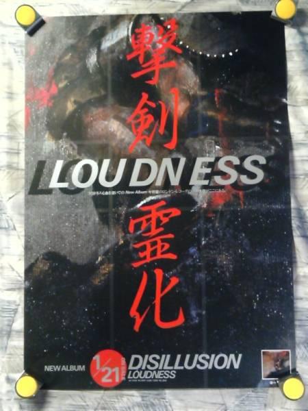 f2【ポスター/B-2】ラウドネス/'84-DISILLUSION ~撃剣霊化~/告知用非売品ポスター