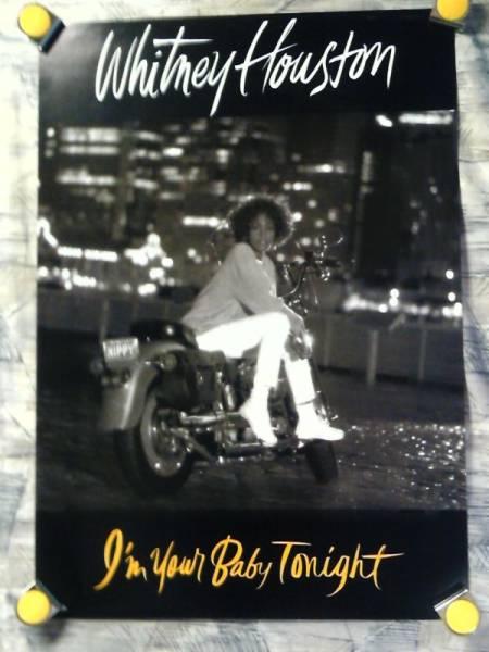 f2【ポスター/B-2】ホイットニー ヒューストン/'90-I'm Your Baby Tonight /販促用非売品ポスター