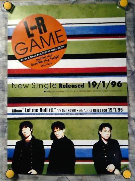 b19【大型ポスターA1】L⇔R/エルアール/黒沢健一/'96-GAME/告知用非売品ポスター