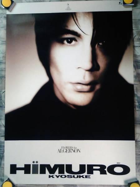 f2【ポスター/B-2】氷室京介-BOWY/'88-FLOWERS~/販促用非売品