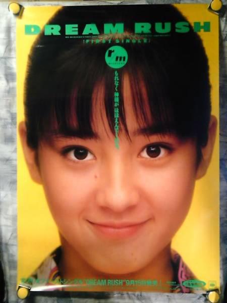b19【超大型ポスター/B-1/728x1030】宮沢りえ/'89-ドリームラッシュ/デビューシングル発売告知用非売品ポスター
