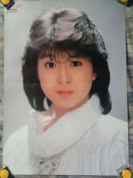 k5【ポスター/B-2】河合奈保子/Naoko 5th anniversary/販促用非売品ポスター