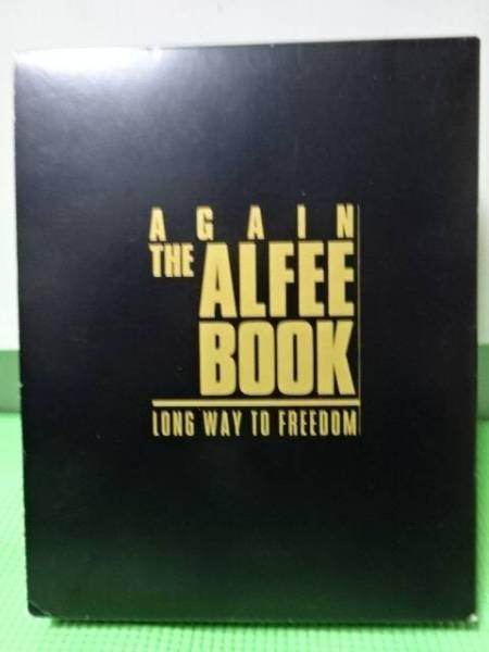 AGAIN THE ALFEE BOOK Vol.1~3