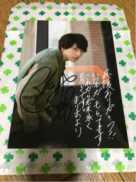 黒羽麻璃央 DVD発売記念イベント 東京 直筆サイン入りブロマイド