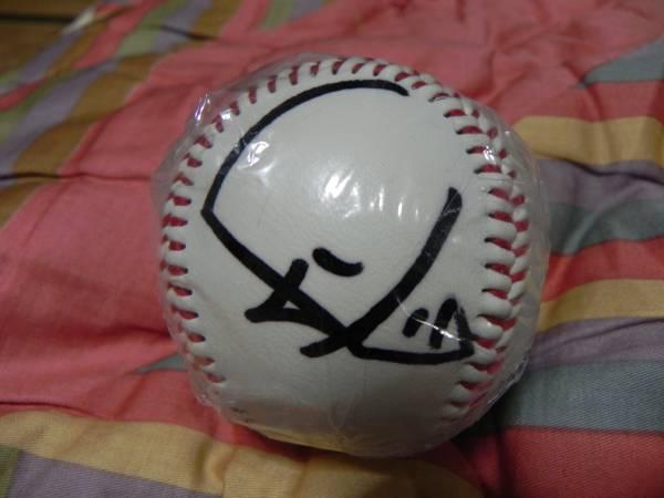 テキサス・レンジャーズ ダルビッシュ有投手直筆サインボール 日本ハム グッズの画像