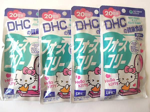 DHC フォースコリー 20日分 ハローキティデザイン 80粒×4袋