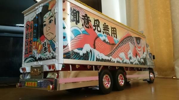 タミヤ 1/14 トラック RC 一番星 望郷一番星 電飾リレー機能付き フルセット ワンオフ製作車両_画像3