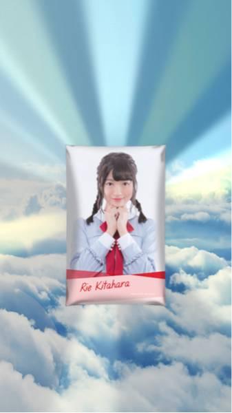 青春時計 暗闇求む 北原里英 オリジナル クッション NGT48 デビューシングル 神の手 ライブグッズの画像