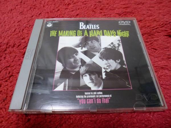 送料無料DVD【メイキングオブ・アハードデイズナイト】ビートルズ ライブグッズの画像