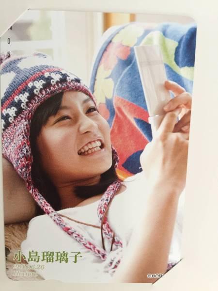 小島瑠璃子 クオカード500円 ホリプロの株主優待品 送料込み グッズの画像