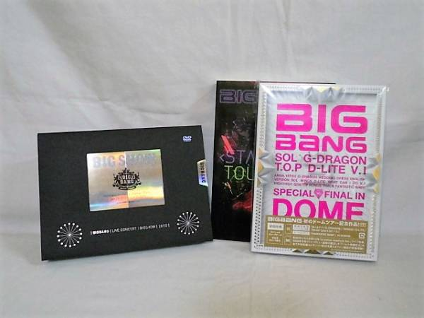 BIG BANG / DVD 3本セット