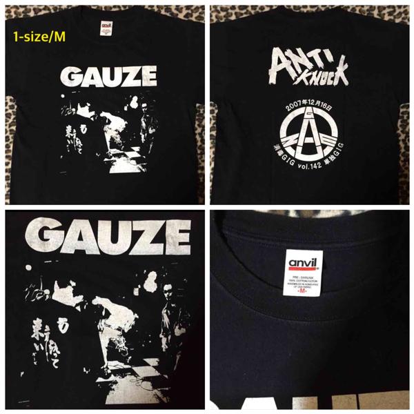 ガーゼ/GAUZE 初期刷りTシャツ/2007年12月16日 消毒GIG vol.142 Tシャツ/消毒GIG100回記念品 キーホルダー hardcore ハードコア ジャパコア