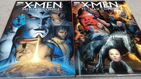 X-MEN:メサイア・コンプレックス Vol.1と2セット マーベル アメコミ