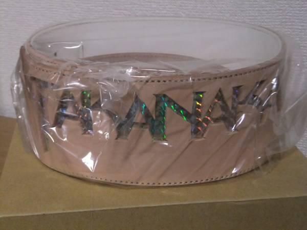 高中正義  TAKANAKA  ストラップ  ハンドメイド  未使用品