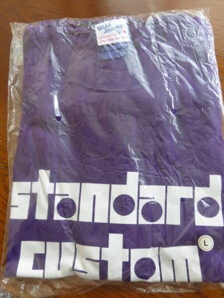 奥田民生 Tシャツ 未開封 Lサイズ パープル STANDARD CUSTOM ライブグッズの画像