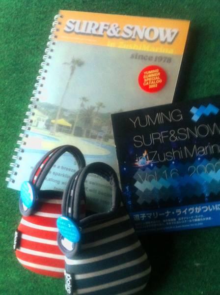 【貴重】松任谷由実◆YUMING SURF & SNOW in 逗子マリーナ 2002◆スペシャルカタログ◆ペアモバイルポーチ付き ライブグッズの画像