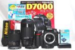 ★【新品級】Nikon ニコン D7000 超望遠 300mm W ダブルズームレンズセット 「その力は、想像を超える」 DXフォーマット最上位モデル