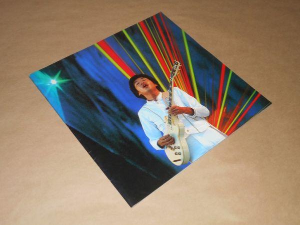 高中正義 ギター・ファンタジア 1982  パンフレット