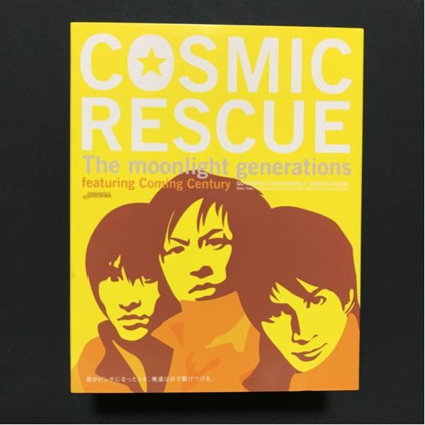 V6 Coming Century DVD COSMIC RESCUE 限定BOX