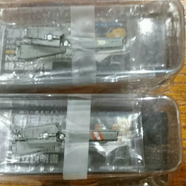 銀河英雄伝説1/12000バトルシップコレクション No.21 帝国軍標準戦艦 5種類 まとめて _画像3