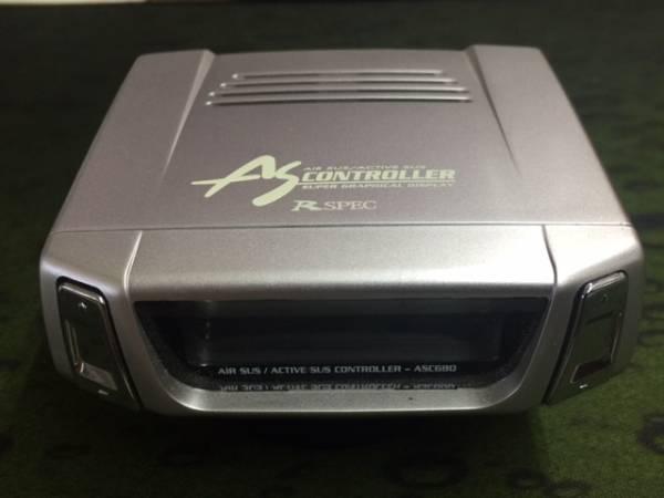 18マジェスタUZS186.UZS187エアサスコントローラー/ASC680/ マジェスタUZS187 /4WD エアサスキット/サスコン/H086E