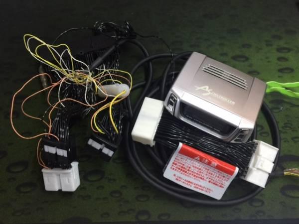 18マジェスタUZS186.UZS187エアサスコントローラー/ASC680/ マジェスタUZS187 /4WD エアサスキット/サスコン/H086E_画像3