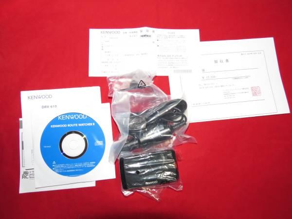 ☆ドライブレコーダーKENWOOD DRV-610 新古品 未使用動作確認のみ_画像2