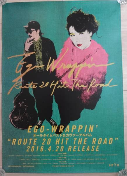 ☆ EGO-WRAPPIN 告知 ポスター B2