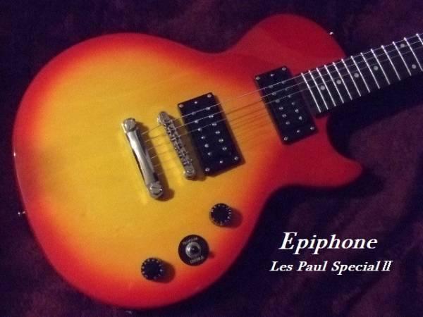 ■ エピフォン☆ Epiphone Les Paul Special-Ⅱ レスポールスペシャルⅡ 美品 ■