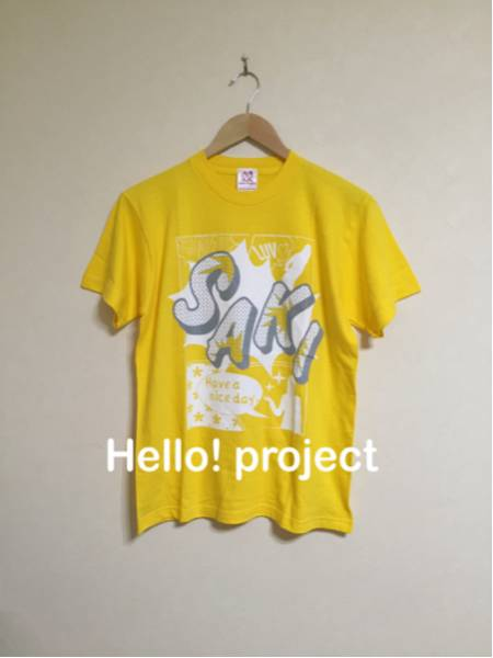 【新品同様】ハロプロ ベリーズ工房 清水佐紀 SAKI Tシャツ半袖S