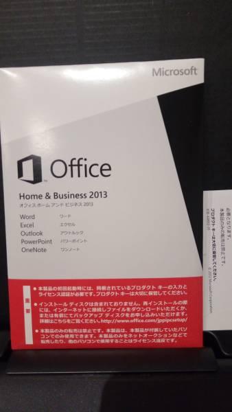 H100TA WIN10/メモリ64GB/MS Office2013 Home&Biz/ケース付/送料込み(T100TAにオフィス追加、メモリ増量をしたAMAZON特別仕様)_画像2