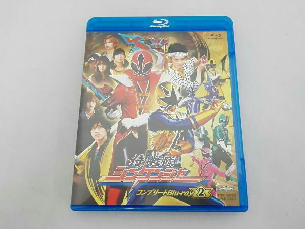 スーパー戦隊シリーズ 侍戦隊シンケンジャー コンプリートBl