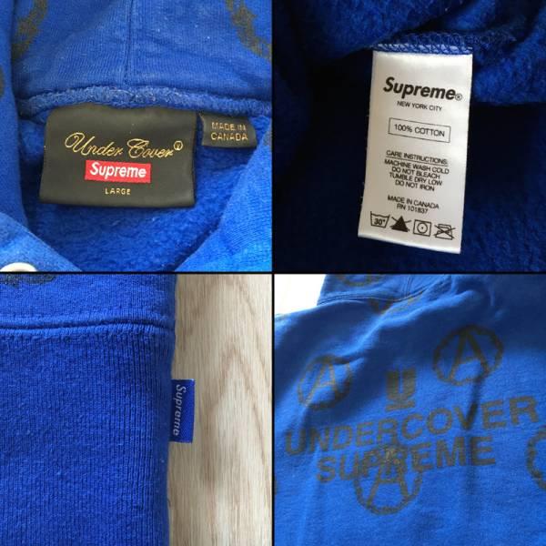 美品 SUPREME シュプリーム UNDERCOVER アンダーカバー Anarchy Hooded Sweatshirt スウェットパーカー プルパーカー パーカー Lサイズ_画像3