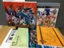 PS3★マクロス30〜銀河を繋ぐ歌声〜★30周年記念 超銀河箱 初回限定版