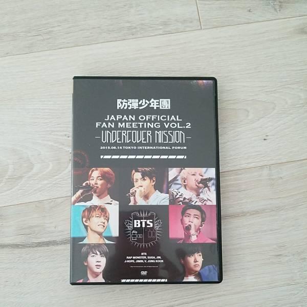 防弾少年団 DVD 日本ファンミーティング2015 ライブグッズの画像