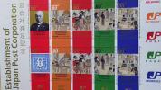 民営会社発足記念 未使用記念切手シート 郵便現業絵図 郵便現業絵巻