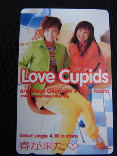 未使用  テレカ  美品  テレカ 岡本真夜  成田有里恵  love cupids  /  春が来た  50度 × 1枚