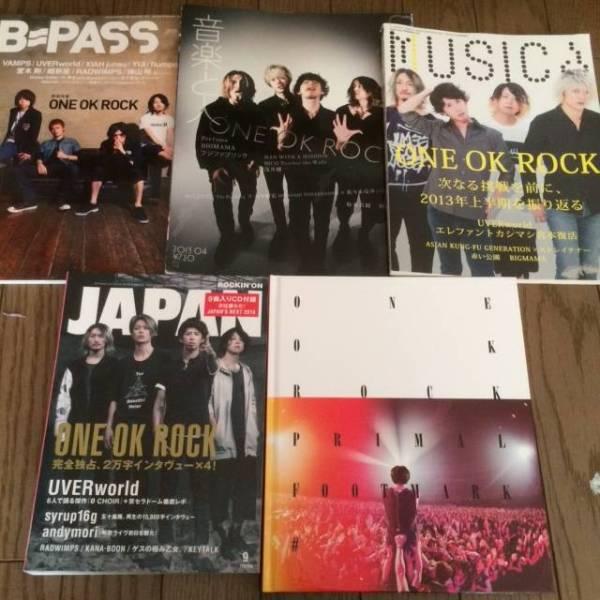 ONE OK ROCK 写真集 雑誌 5冊 セット PRIMAL FOOTMARK 2016 #5 音楽と人 B PASS MUSICA ROCKIN' ON jAPAN