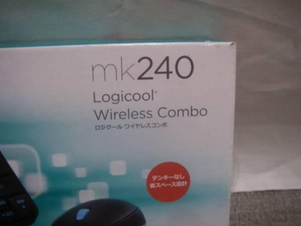 1337 logicool ロジクール Wireless Combo mk240 キーボード マウス 新品未使用 _画像2