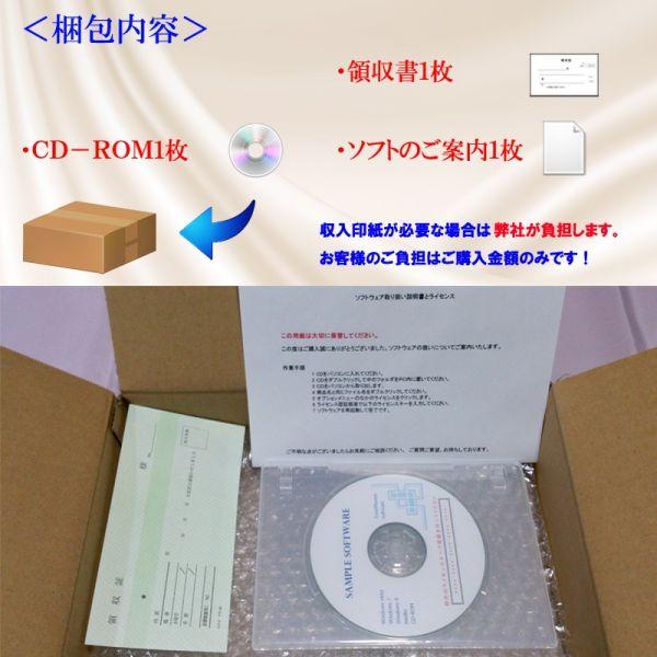 案件、返信管理ソフト~my_report~_画像2