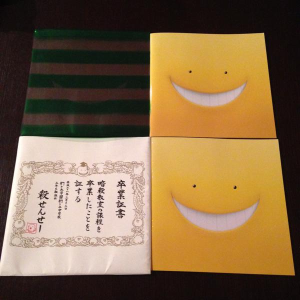 「暗殺教室」映画パンフレット2冊セット 山田涼介 二宮和也 菅田将暉 グッズの画像