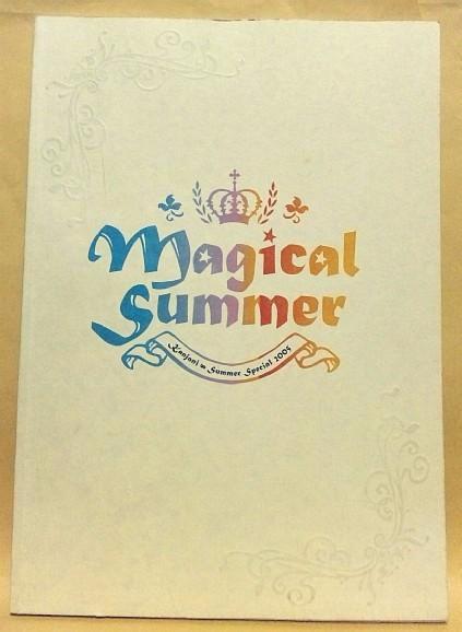 関ジャニ∞『Magical Summer KANJANI8 Special 2005』パンフレット サマースペシャル パンフ 舞台