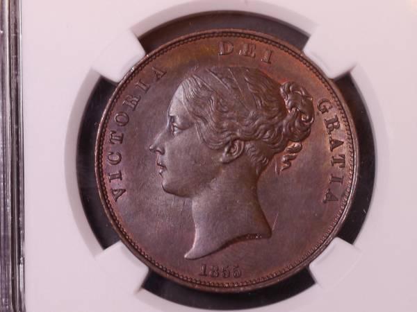 イギリス・ペニー銅貨・ヴィクトリア 1855年 NGC64BN