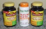 Nature Made マルチビタミン&カルシウム Dear Natura マルチビタミン&ミネラル 3点セット